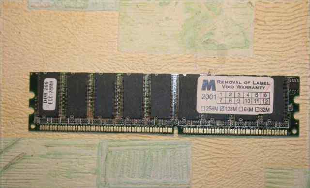 Память 128 MB DDR (DDR1) 266 ECC