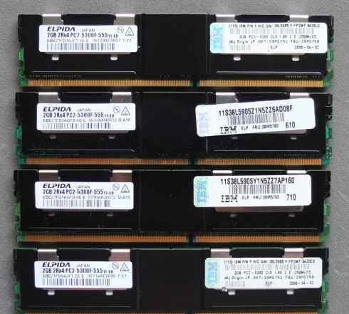 2Gb Серверная Elpida EBE21FD4agfd-6E-E 5300F ECC
