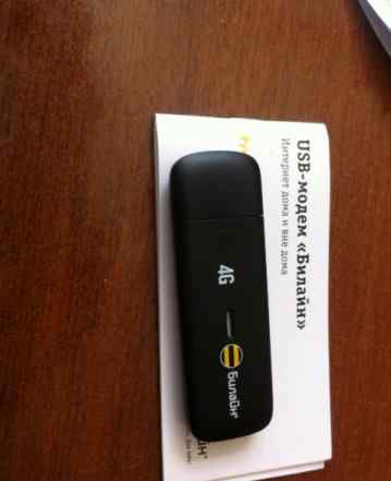3G модем МТС и 4G Билайн
