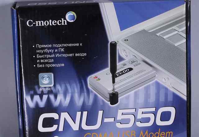 Модем Skylink C-motech CNU-550