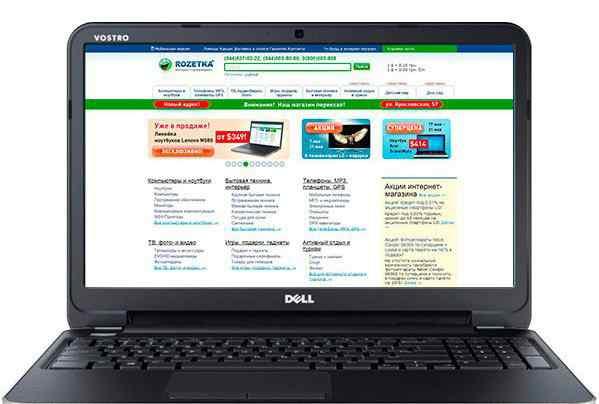 Ноутбук Dell Vostro 2521 CEL, 15.6