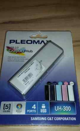 USB HUB PleoMax UH-300 White