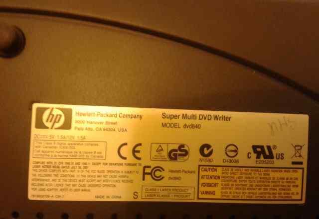 Внешний привод super multi dvd writer HP DVD840