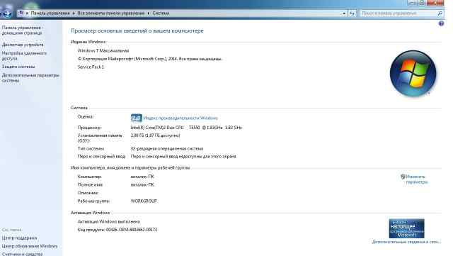 Asus F5RL 2 ядра 2 гига вебкамера