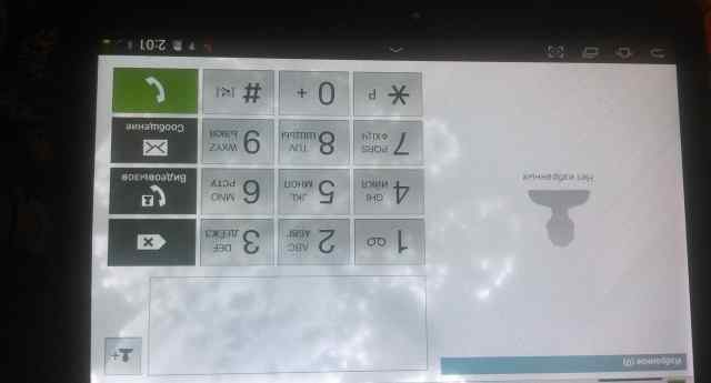Дисплей и Сенсорное стекло Samsung P5100