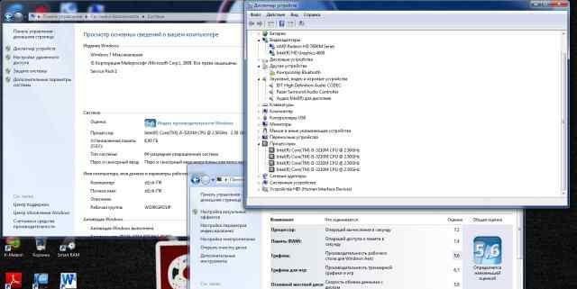 Обменяю мой игровой ноутбук на Стационар
