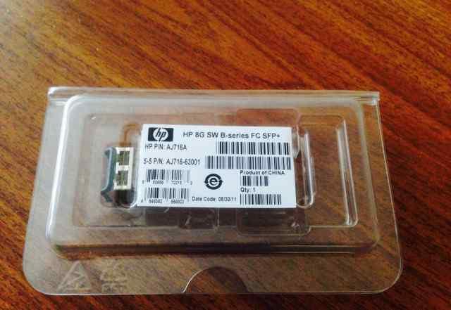 HP SFP+ 8G B-Series FC AJ716A
