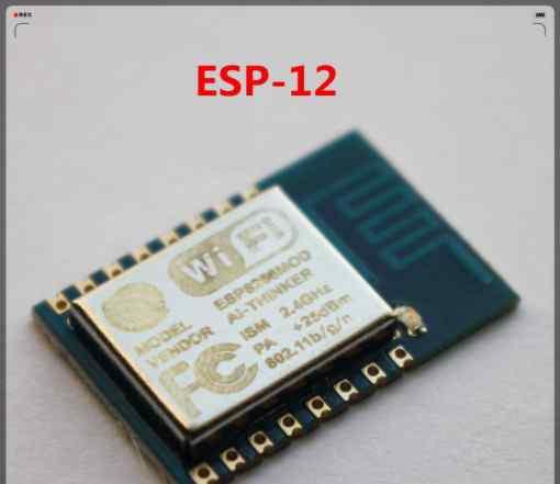 ESP8266 ESP12 WiFi-uart модуль
