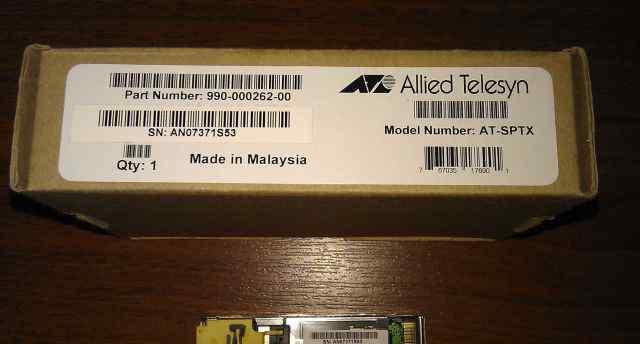 Трансивер Allied Telesyn (Allied Telesis) AT-sptx