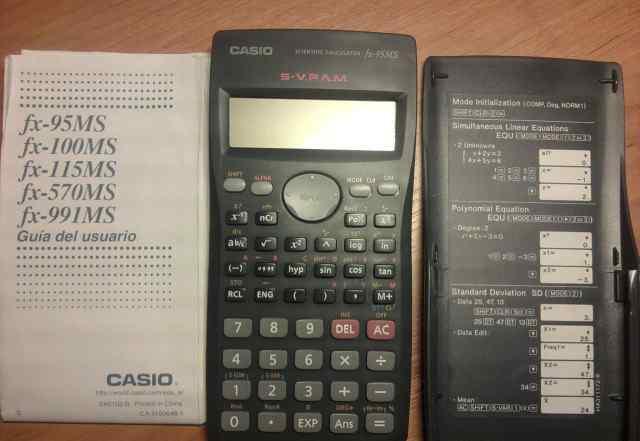 Калькулятор инженерный научный Casio fx-95ms