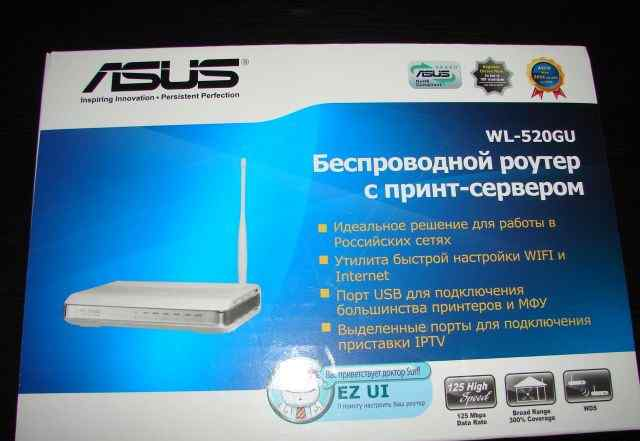 Маршрутизатор asus WL-520gU