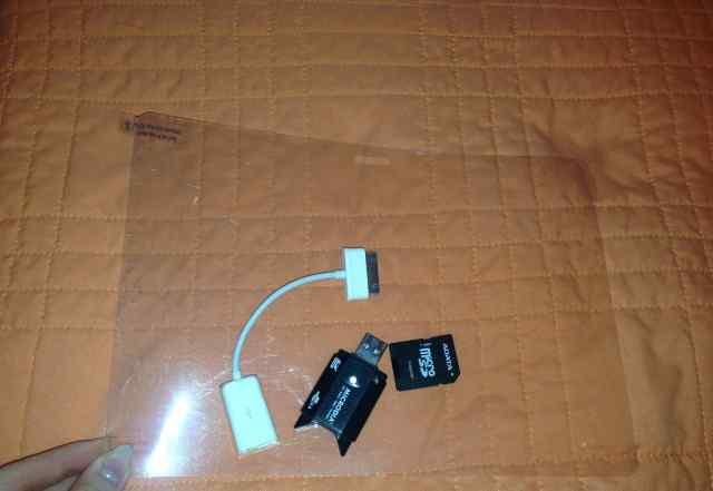 Samsung galaxy note 10.1 n 8000