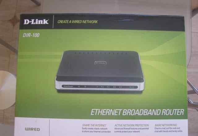 Новый маршрутизатор (router) D-Link DIR-100