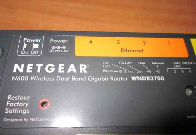 Netgear wndr3700 2.4 / 5ггц