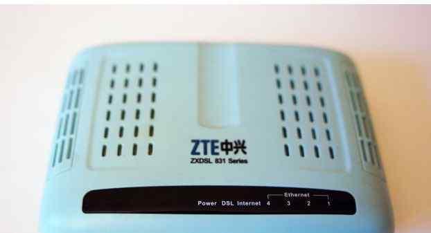 Модем ZTE zxdsl 831С II