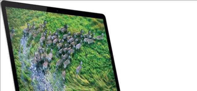 Apple MacBook Pro A1398