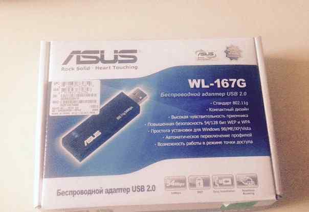 Asus WL-167G беспроводной адаптер USB 2.0