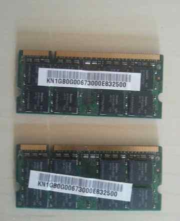 Оперативная память Acer 1GB PC2-5300 DDR2-667мhz