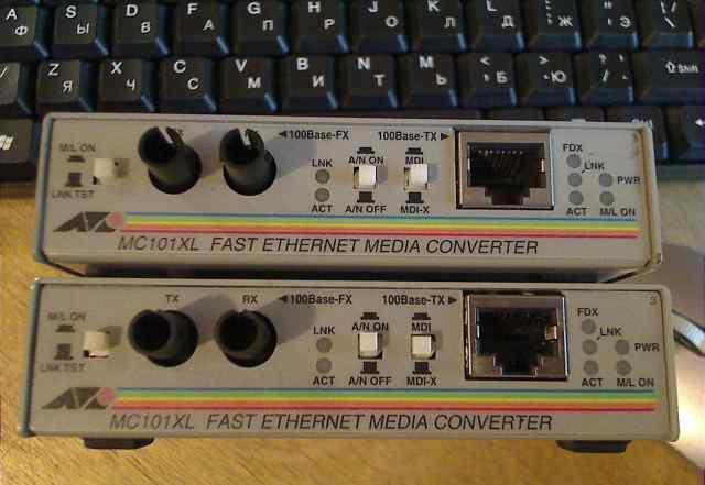 Медиаконвертер MC101XL 2шт