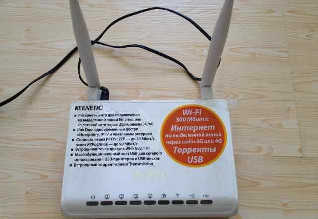 Интернет-центр zyxel Keenetic, точка доступа Wi-Fi