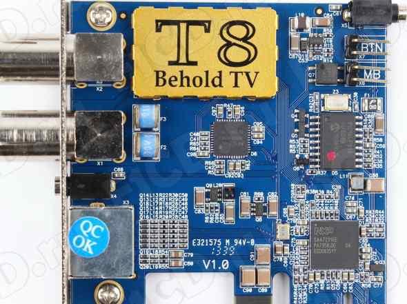 Новый, Behold-T8