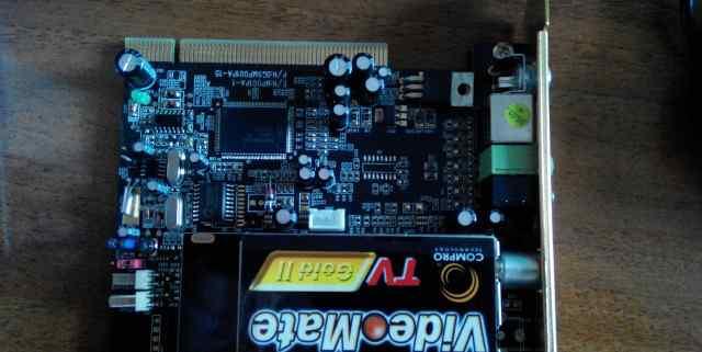Тв-тюнер Compro VideoMate Gold II