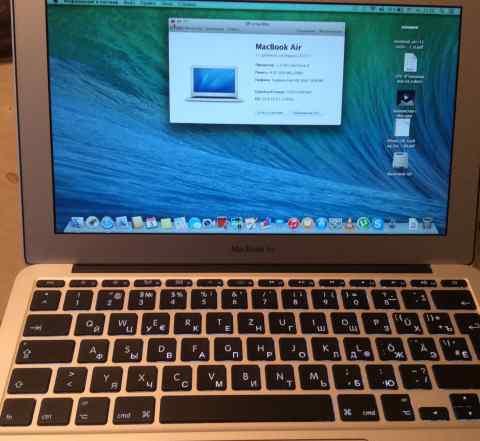 Macbook air 11 256gb