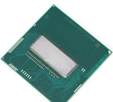 процессор для ноутбука Intel Core i5 4210M