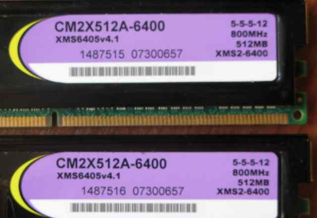 Оперативная память Corsair DDR2 512 800MHz 2шт