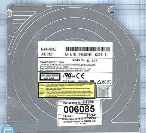 Привод для ноутбука Panasonic UJ-832 Slim