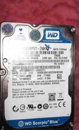 Жесткий диск 750гб