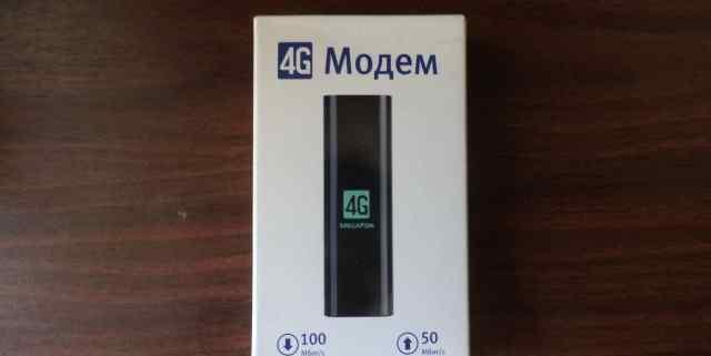 4g модем (мегафон)