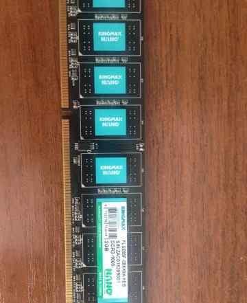 Память оперативная Kingmax DDR3 2Gb, 1600MHz