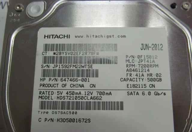 Жетский диск HDD Hitachi 500 Gb