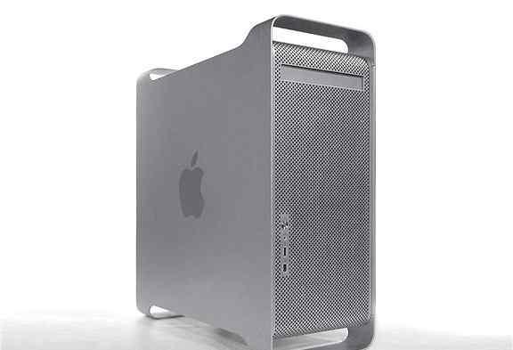 Алюминиевый корпус MAC Pro