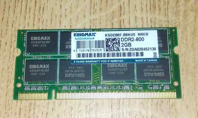 Память для ноута 2Gb SO-dimm DDR2-800 Kingmax