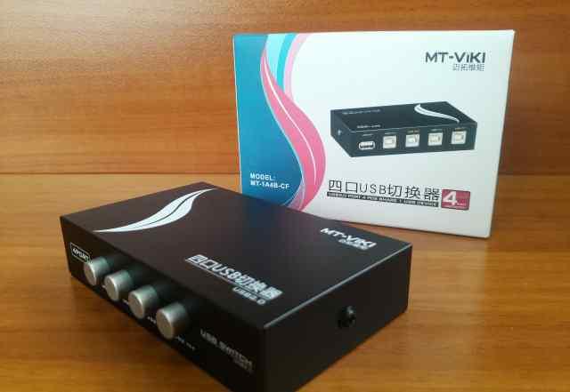 Переключатель (коммутатор) USB 2.0