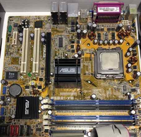Asus P5GD1-VM + Intel P4 2.8GHz