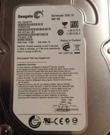 Жесткий диск seagate st3500413as 500gb