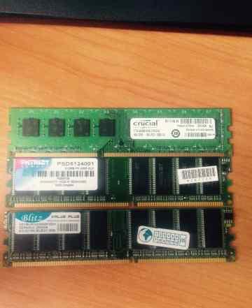 Продаю оперативную память crucial
