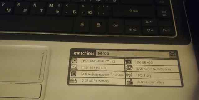 Emachines d640g не вкл