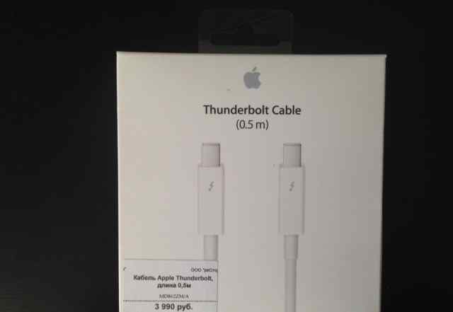 Кабель Apple Thunderbolt 0.5 м белый