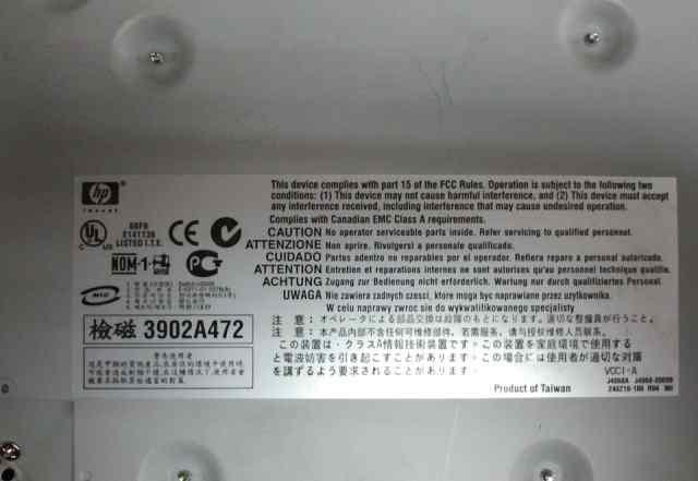 HP ProCurve Switch 2124