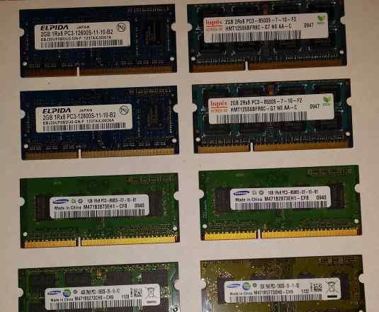Новая оперативная память для ноутбуков DDR3