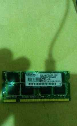 Оперативная память ddr 2 kingmax 2 gb