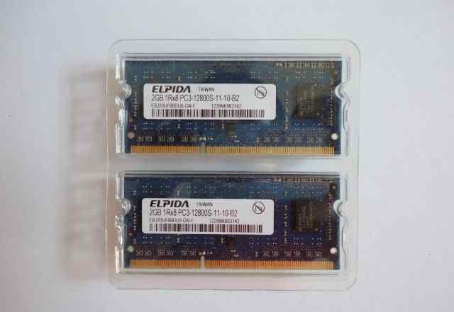 Оперативныя память для ноутбуков - 2 шт. по 2 Гб