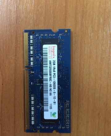 DDR3 2 x 2GB SO-dimm 1333
