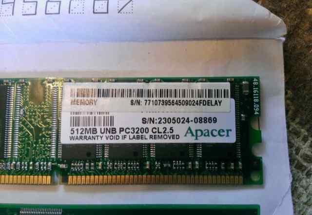Модули оперативной памяти. HP. Apacer
