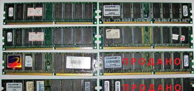 DDR 266/333/400 по 256 и 512mb