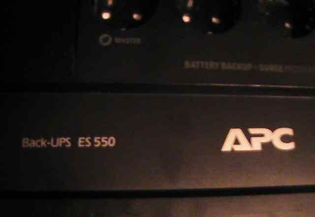 Back-ups es 550